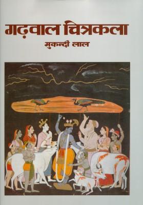 garhwal-chitrakala-400x400-imae9zkhypvehwbq